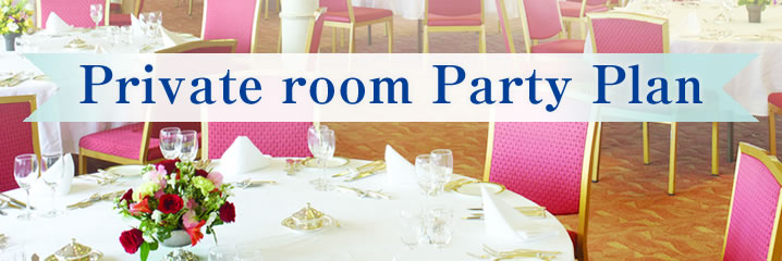 Private room Party Plan
