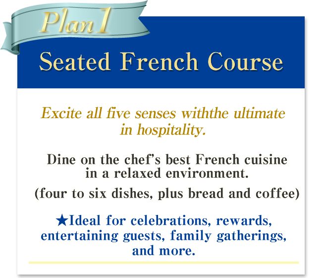 Plan1 Seated French Course