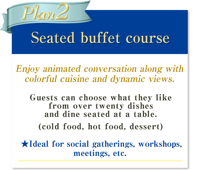 Plan2 Seated buffet course