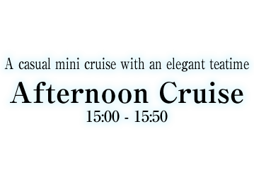 A casual mini cruise with an elegant teatime Afternoon Cruise